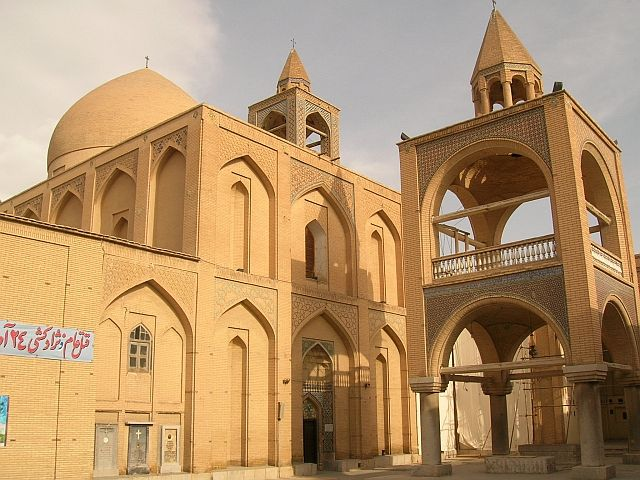 Zdjęcia: Esfahan, Katedra Vank, IRAN