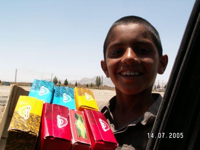 Zdjęcia: Zahedan, Radość dzieci jest szczera, IRAN