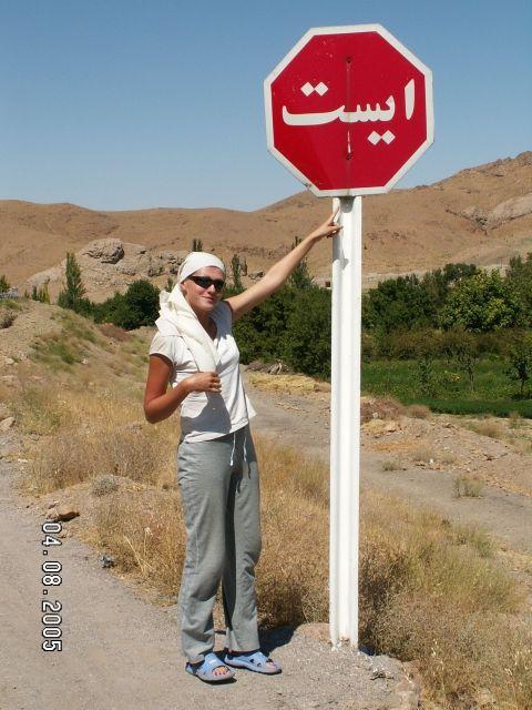 Zdjęcia: Zahedan, Irański STOP, IRAN