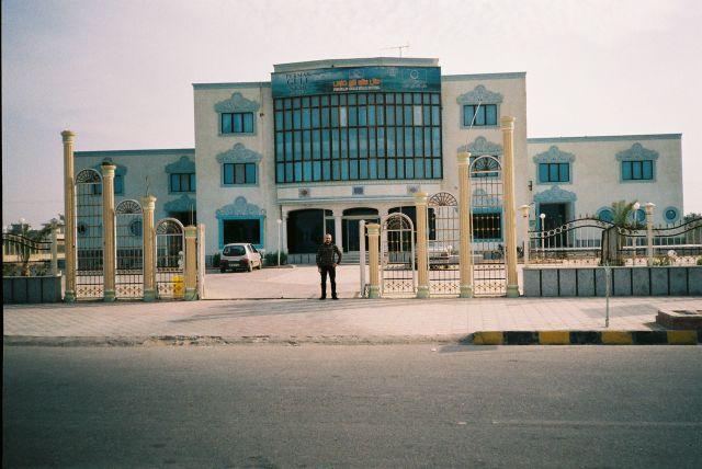 Zdjęcia: Kolo miejscowosci BANDAR KHUR, Hotel nad zatoka perska, IRAN
