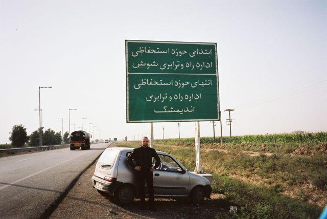 Zdjęcia: Okolice AHVAZU, Poludniowo-zachodni iran, Piekny alfabet, IRAN