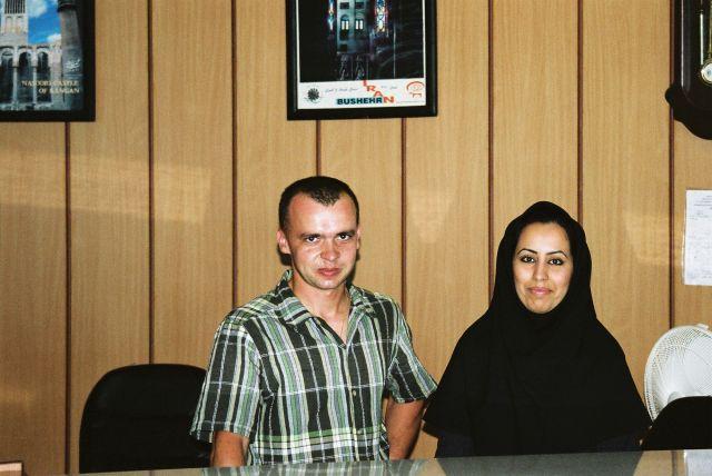 Zdjęcia: w recepcji hotelu kolo BANDAR KHUR, poludniowo- zachodni iran, Piekna iranka, IRAN