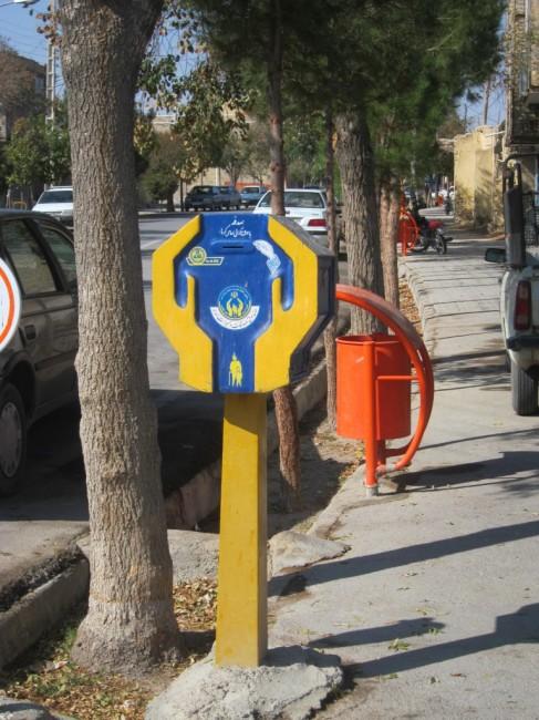 Zdjęcia: varzaneh, Varzaneh, Skrzynka dobroczynności, IRAN