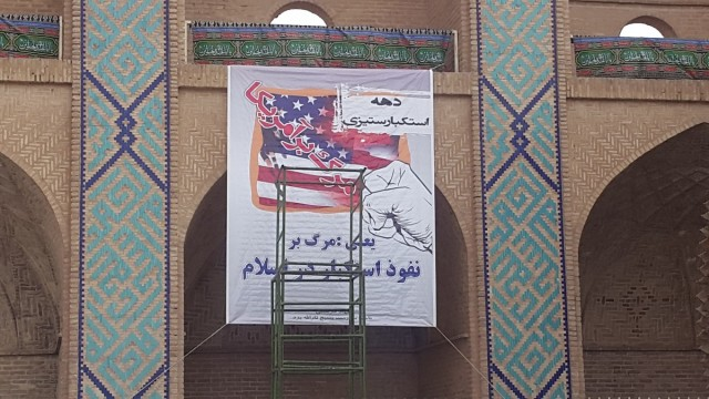 Zdjęcia: Amir Complex, Jazd, Widok znad szklanki Coli, IRAN