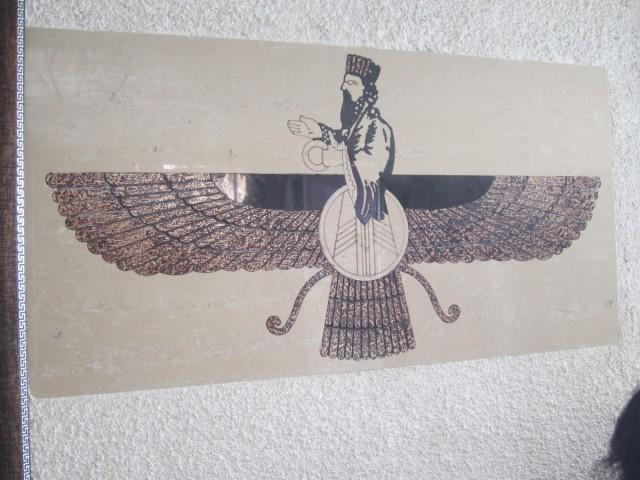 Zdjęcia: Światynia Czak Czak, Sziraz, Fravashi - symbol Zoroastrian, IRAN