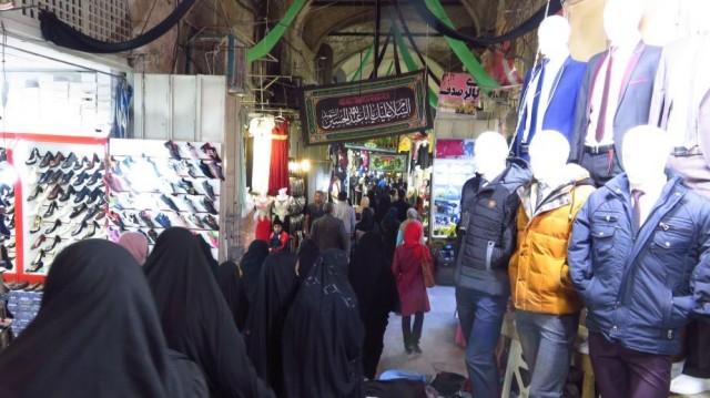 Zdjęcia: Isfahan, Bazar, IRAN