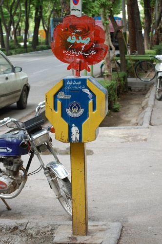Zdjęcia: ulica, IRAN
