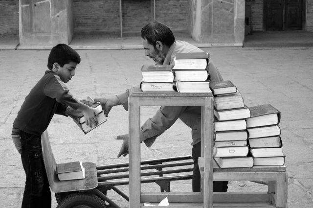 Zdjęcia: Ishafan, Iran, IRAN