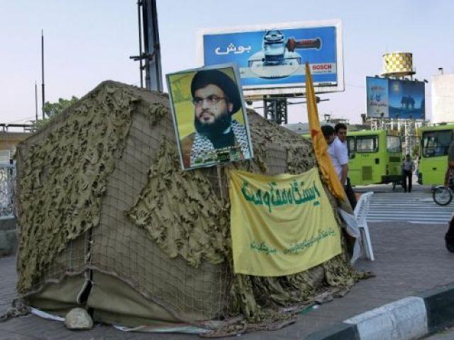 Zdjęcia: Plac Imama na południu miasta, Teheran, Hezbollah zaprasza, IRAN
