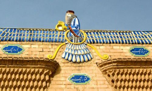 IRAN / - / Świątynia Ognia w Yazd / Ahura Mazda -bóg mazdaizmu i zaratustrianizmu