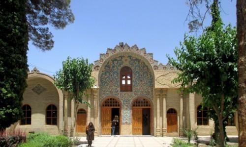 Zdjęcie IRAN / Kerman / Biblioteka / Otwarte wrota literatury