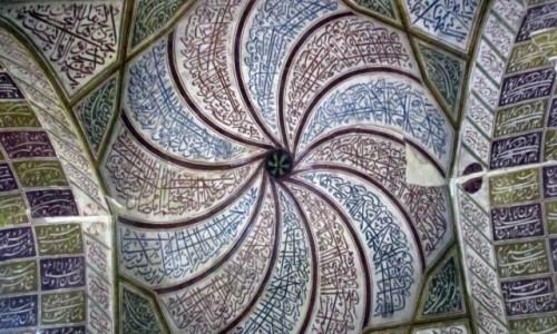 Zdjęcie IRAN / Mahan / Mauzoleum Szaha Nematollaha Vali / Słowa