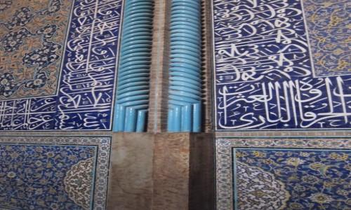 Zdjęcie IRAN / Isfahan / Isfahan / Kaligrafia jest sztuką !