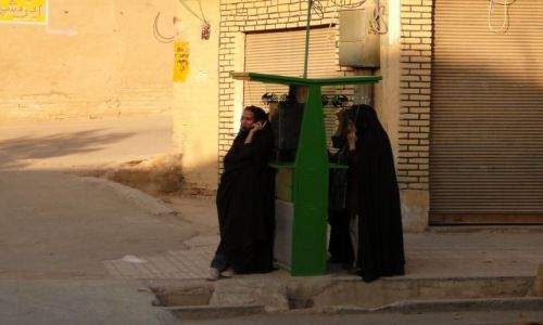 Zdjecie IRAN / Isfahan / Isfahan / plotki