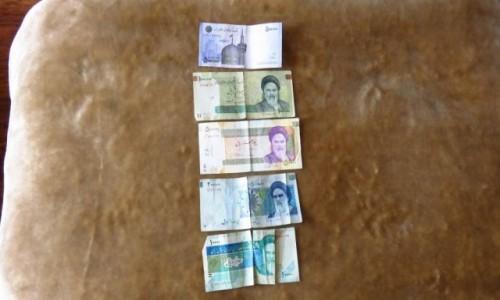 Zdjęcie IRAN / - / cały kraj / Irańskie pieniądze