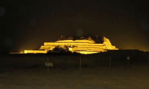 Zdjecie IRAN / - / W pobliżu Szusztar / Kompleks świątynny Choqa Zanbil