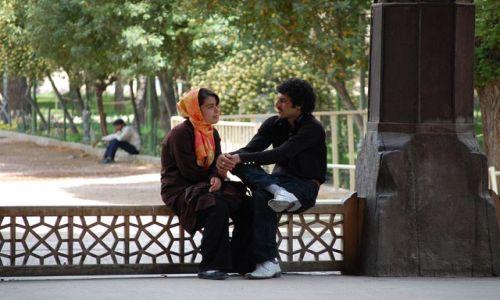 Zdjęcie IRAN / Esfahan / park / brak