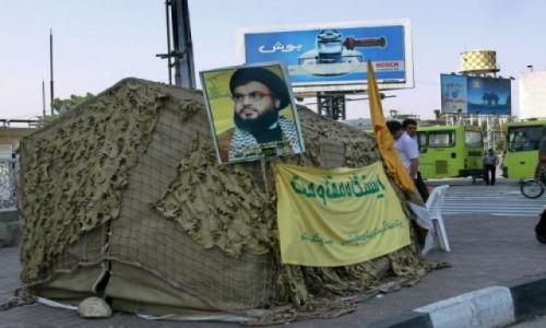 Zdj�cie IRAN / Teheran / Plac Imama na po�udniu miasta / Hezbollah zaprasza