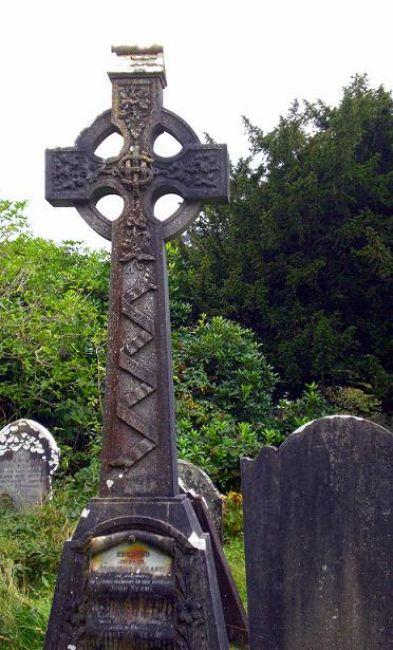 Zdjęcia: Glendalough, Wicklow, Celtycki krzyż, IRLANDIA