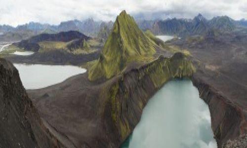 Zdjęcie ISLANDIA / interior / gdzies w srodku wyspy / panoramka