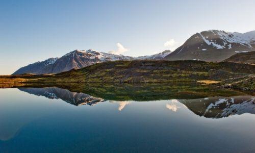 Zdjecie ISLANDIA / - / Vatnajokull / W drodze na Vat