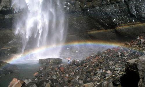 ISLANDIA / wschod / 3-ci co do wysokosci / teczowy prysznic