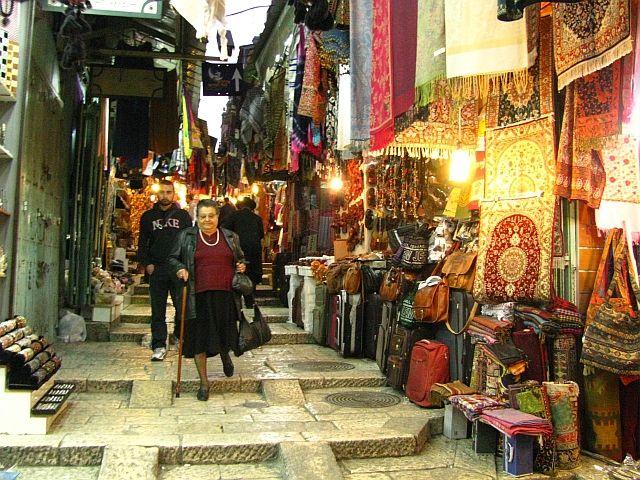 Zdjęcia: Jerozolima, stare miasto, El - Bazar, IZRAEL