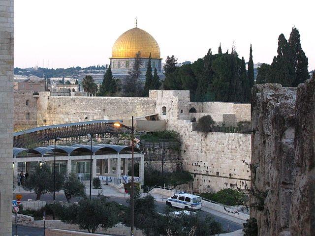 Zdjęcia: Jerozolima, Judea, meczet Kopuła Skały, IZRAEL