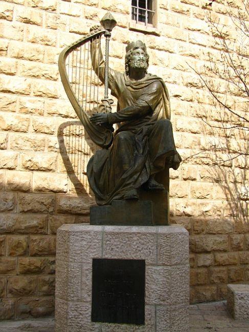 Zdjęcia: Jerozolima, Judea, Pomnik króla Dawida, IZRAEL