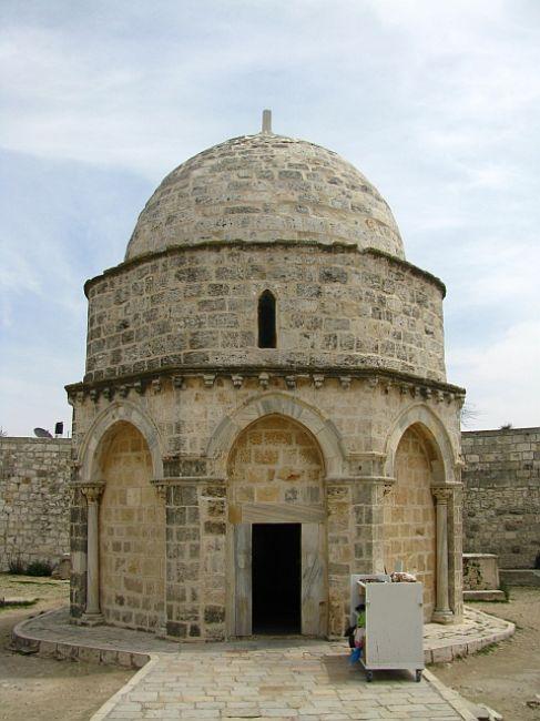 Zdjęcia: Jerozolima, Judea, Kopuła Wniebowstąpienia, IZRAEL