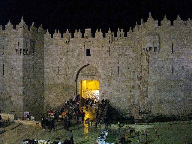 Zdjęcia: Jerozolima, Judea, Brama Damasceńska, IZRAEL