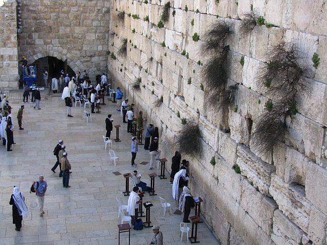 Zdjęcia: Jerozolima, Judea, Mur Zachodni, IZRAEL