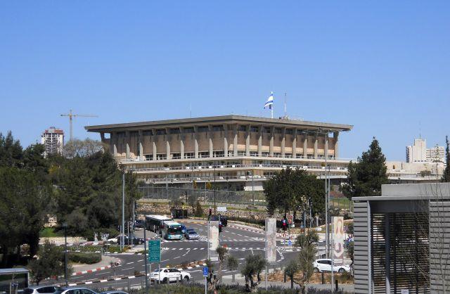 Zdjęcia: Jerozolima, Kneset, IZRAEL