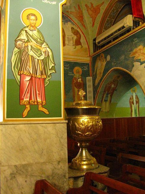 Zdj�cia: Nazaret, Galilea, cerkiew �w. Archanio�a Gabriela, IZRAEL