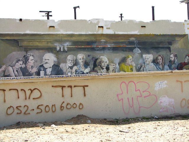 Zdjęcia: Jaffa, Tel Awiw, na plaży, IZRAEL