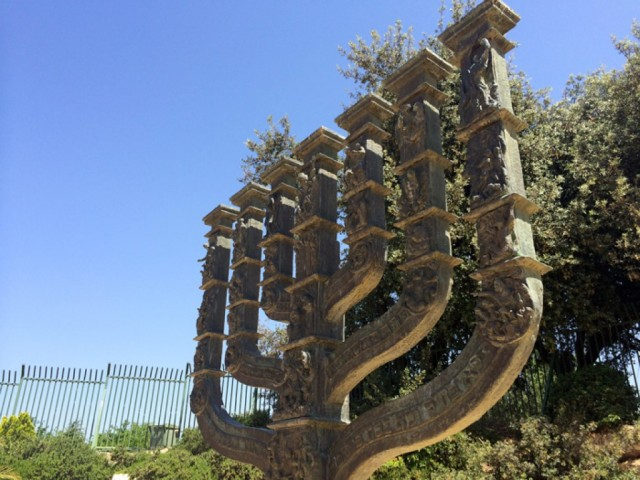 Zdjęcia: Kneset, Jerozolima, Kneset, IZRAEL