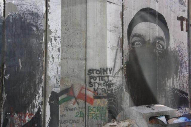 Zdjęcia: Palestyna, Mur bezpieczeństwa, IZRAEL