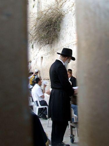 Zdjęcia: Jerozolima, ściana płaczu z ukrycia ( z żeńskiej strony), IZRAEL