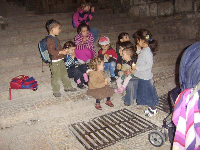 Zdjęcia: W mieście, Jerozolima, dzieci Jerozolimy, IZRAEL