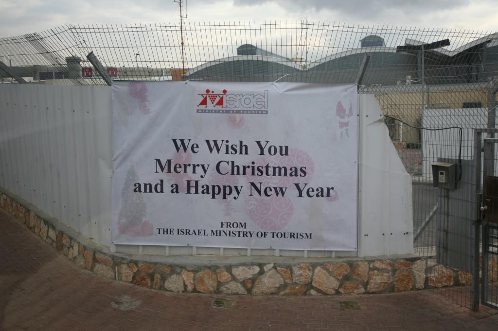 Zdjęcia: Betlejem, Palestyna, Brama do Betlejem, IZRAEL