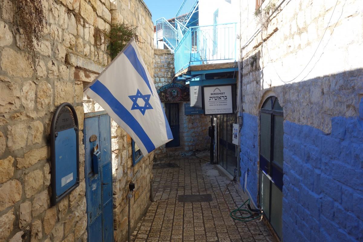 Zdjęcia: Safed, Północny Izrael, W Safed, IZRAEL
