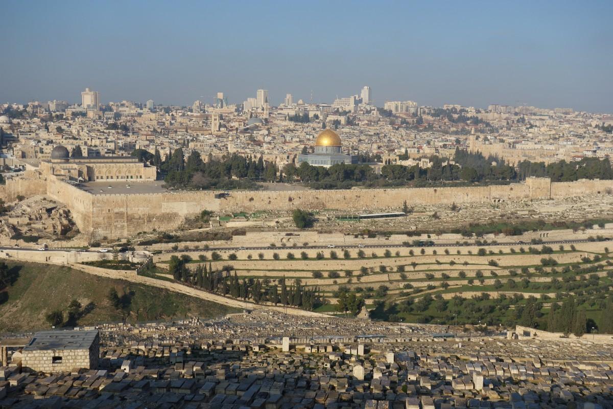 Zdjęcia: Jerozolima, Jerozolima, Kopuła na skale., IZRAEL