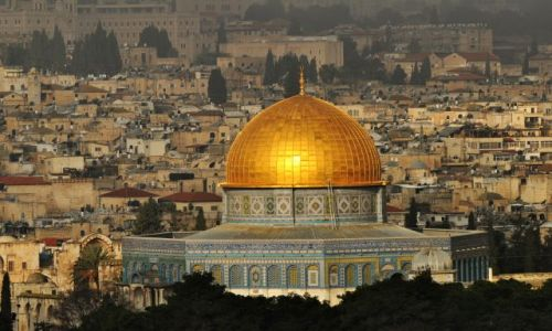 Zdjecie IZRAEL / - / Jerozolima / Kopuła na Skale