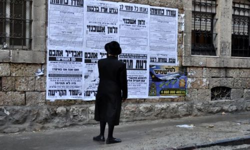 IZRAEL / - / MEA SHARIM-DZIELNICA CHASYDÓW W JEROZOLIMIE / CZYTAJĄCY PASZKWILE