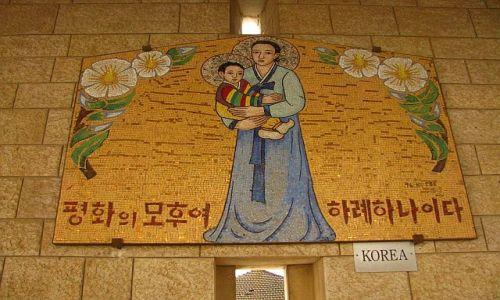IZRAEL / Galilea / Nazaret / Bazylika Zwiastowania Pańskiego