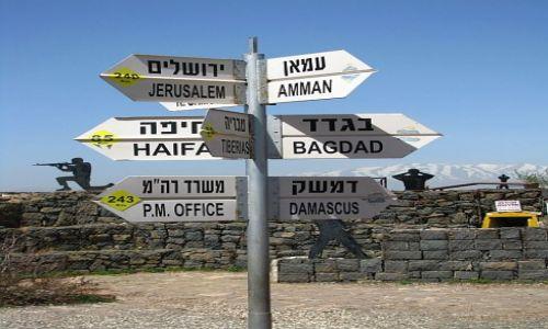 Zdjęcie IZRAEL / Galilea / wzgórza Golan / szczyt Bental