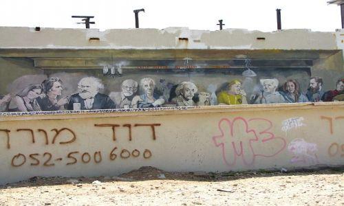 Zdjęcie IZRAEL / Tel Awiw / Jaffa / na plaży