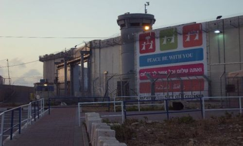 Zdjecie IZRAEL / Palestyna / Checkpoint Gilo przy wje�dzie do Betlejem / Pok�j z Wami