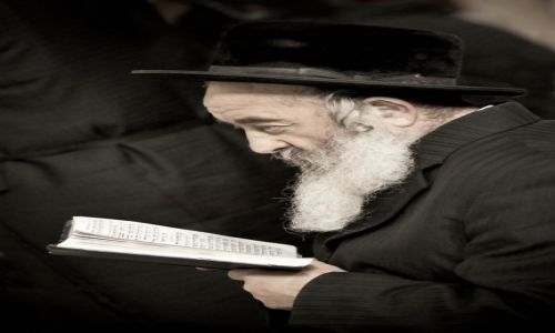 IZRAEL / Jerozolima / Jerozolima / Wierny i jego księga