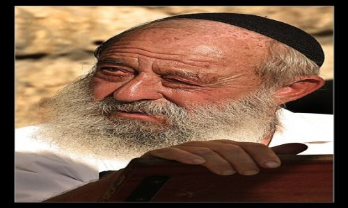 Zdjęcie IZRAEL / Jerozolima / Ściana Płaczu / ***